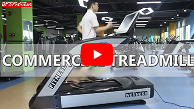 How To Use A Commercial Treadmill - BCT13 Running Machine