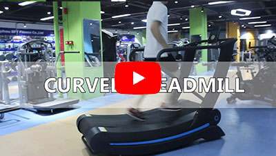 How To Use a Curved Treadmill - Woodway Treadmill